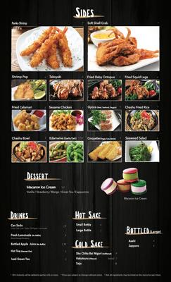kopan-5-menu-011218_2